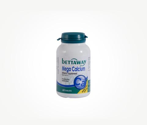 Betaway Jar - Exclusive